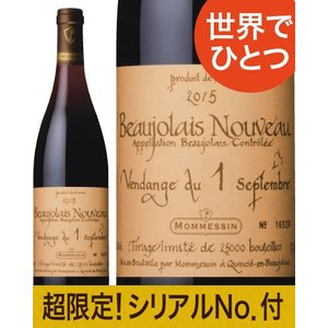★ボジョレー・ヌーヴォー・ヴァンダンジュ[2015]モメサン(赤ワイン)[N]|takamura