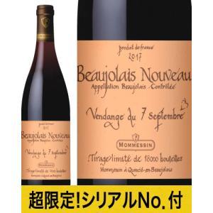 ★ボジョレー・ヴィラージュ・ヌーヴォー・ヴァンダンジュ[2017]モメサン(赤ワイン)|takamura