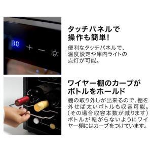 送料無料 レトワール ワインクーラー(l'etoile winecooler)ホワイト 8本用(WCE-8W)|takamura|04