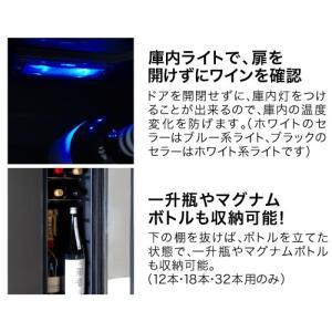 送料無料 レトワール ワインクーラー(l'etoile winecooler)ホワイト 8本用(WCE-8W)|takamura|05