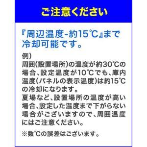 送料無料 レトワール ワインクーラー(l'etoile winecooler)ホワイト 8本用(WCE-8W)|takamura|09