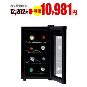 送料無料 レトワール ワインクーラー(l'etoile winecooler)ブラック 8本用(WCE-8B)|takamura