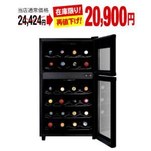 送料無料 レトワール ワインクーラー 24本用(上層8本+下層16本)(WCE-24B)|takamura