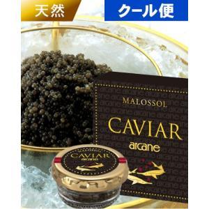 要冷蔵 ※クール便代は別途必要です 天然パドルフィッシュ キャビア18g(米国産) 【賞味期限:2020年8月31日】 (1〜9個迄、ワイン(=750ml)11本と同梱可)|takamura