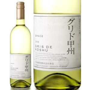 グレイス・グリ・ド甲州[2017](白ワイン)|takamura