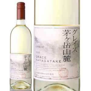 グレイス茅ヶ岳[2017](白ワイン)|takamura