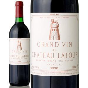 シャトー・ラトゥール[1990](赤ワイン)|takamura