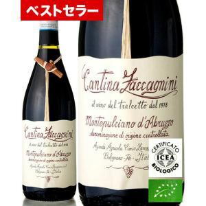 モンテプルチアーノ ダブルッツォ トラルチェット[2015] カンティーナ ザッカニーニ(赤ワイン)|takamura
