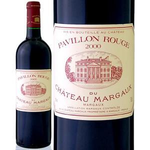 パヴィヨン・ルージュ・ド・シャトー・マルゴー[2000](赤ワイン)|takamura