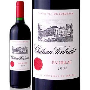 シャトー フォンバデ[2008](赤ワイン)|takamura