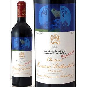 シャトー ムートン ロートシルト[2008](赤ワイン)|takamura