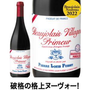 ★ボジョレー・ヴィラージュ・プリムール[2017]ピエール・ルイ・フュイッセ(赤ワイン)|takamura
