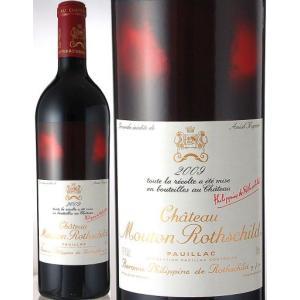 シャトー ムートン ロートシルト[2009](赤ワイン)|takamura