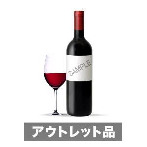 【訳あり】シャトー・ベルヴィズ・キュヴェ・オリヴィエ[2003](赤ワイン)|takamura