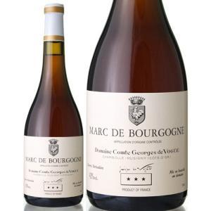 マール・ド・ブルゴーニュNV コント・ジョルジュ・ド・ヴォギュエ(蒸留酒)|takamura