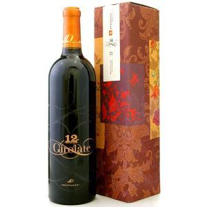 【オリジナル箱入り】ジロラット・ルージュ[2012](赤ワイン)|takamura
