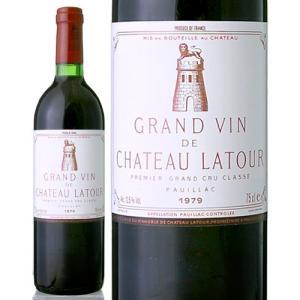 シャトー・ラトゥール[1979](赤ワイン)|takamura