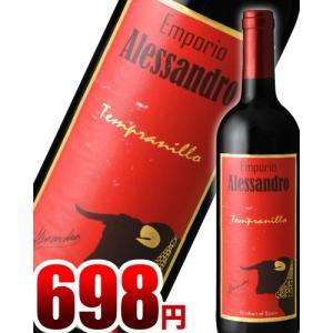エンポリオ・アレッサンドロ・テンプラニーリョ(赤ワイン)[Y][P][S]|takamura