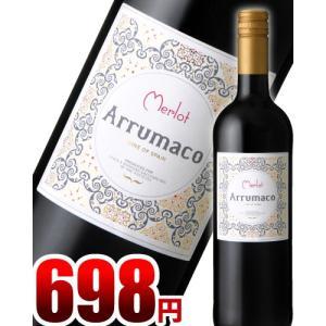 アルマコ・メルロー(赤ワイン)[Y][P][S]|takamura