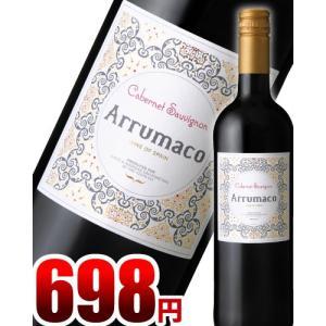 アルマコ・カベルネ・ソーヴィニヨン(赤ワイン)[Y][P][S]|takamura