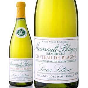 ムルソー・ブラニー一級シャトー・ド・ブラニー[2002]ルイ・ラトゥール(白ワイン)|takamura
