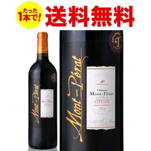シャトー・モンペラ・スペシャル・セレクション[2014](赤ワイン)|takamura