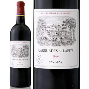 カリュアド・ド・ラフィット・ロートシルト[2014](赤ワイン)|takamura
