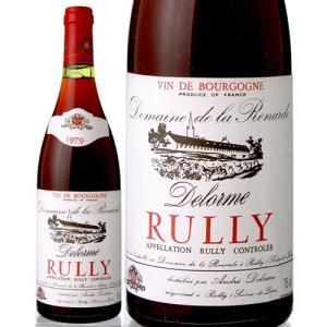 リュリー[1979]ドメーヌ・ド・ラ・ルナール(メゾン・アンドレ・ロドルム)(赤ワイン)|takamura