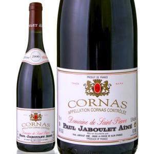コルナス・サン・ピエール[2000]ポール・ジャブレ(赤ワイン)|takamura