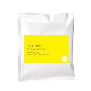 ドリップバッグ  エチオピア イルガチェフェ G1 (ETHIOPIA Yirgacheffe G1) (レギュラーコーヒー)[C]|takamura