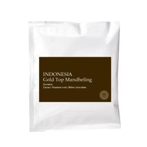 ドリップバッグ  インドネシア ゴールド トップ マンデリン (INDONESIA Gold Top Mandheling)(深煎り)[C]|takamura