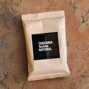 ●100g TANZANIA Tarime NATURALタンザニア タリメ ナチュラル(スペシャルティコーヒー)[C] [Y]|takamura