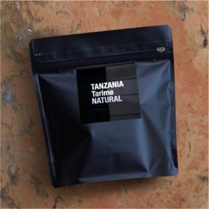●200g TANZANIA Tarime NATURALタンザニア タリメ ナチュラル(スペシャルティコーヒー)[C] [Y]|takamura