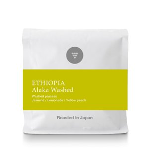 ●200g エチオピア アラカ ウォッシュド (ETHIOPIA Alaka WASHED)(スペシャルティコーヒー)[C] takamura