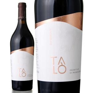 タロ プリミティーヴォ ディ マンドゥーリア[2016]サン マルツァーノ(赤ワイン)|takamura