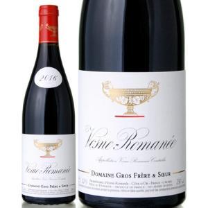 ヴォーヌ ロマネ[2016]グロ フレール エ スール(赤ワイン)|takamura