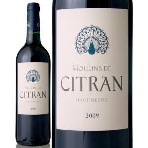 ムーラン・ド・シトラン[2009](赤ワイン)|takamura