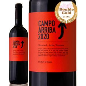 カンポ アリーバ[2015]バラオンダ(赤ワイン)|takamura