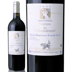 ヴィルジニー・ド・ヴァランドロー[2006](赤ワイン)|takamura