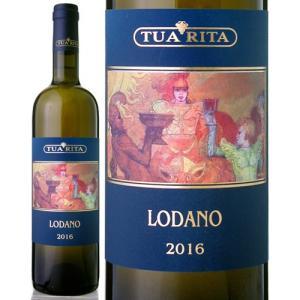 ロダーノ[2016]トゥア・リータ(白ワイン)|takamura