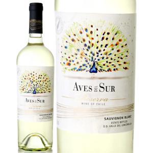 ソーヴィニヨン・ブラン・レセルバ[2015]デル・スール(白ワイン)|takamura