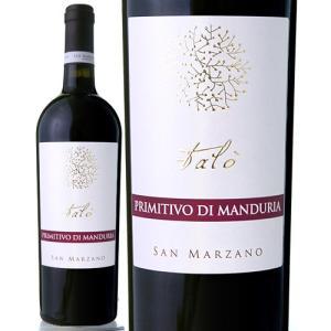 タロ・プリミティーヴォ・ディ・マンドゥーリア[2014]サン・マルツァーノ(赤ワイン)|takamura