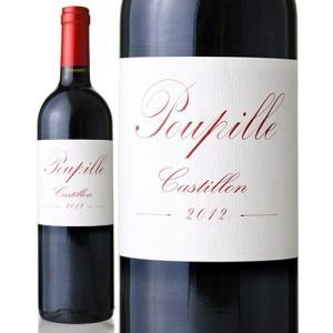 プピーユ[2012](赤ワイン)|takamura