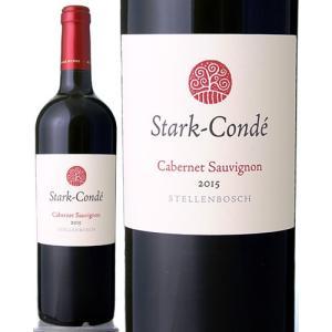 カベルネ・ソーヴィニヨン[2015]スターク・コンデ・ワインズ(赤ワイン)|takamura