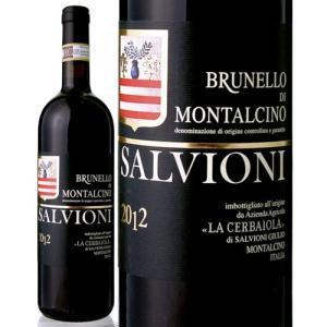 ブルネッロ・ディ・モンタルチーノ[2012]サルヴィオーニ(赤ワイン)|takamura
