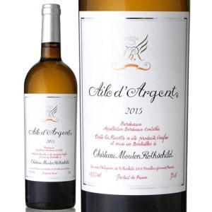 エールダルジャン[2015](白ワイン)|takamura