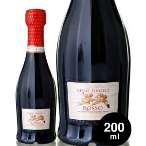 天使のアスティ ロッソ 200ml ベビーボトル(泡 赤 甘口)(1〜2本迄、ワイン(=750ml)11本と同梱可)|takamura