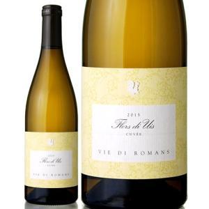フロールス ディ ウイス[2015]ヴィエ ディ ロマンス(白ワイン)|takamura