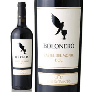 ボーロネーロ カステル デル モンテ[2015]トッレヴェント(赤ワイン)|takamura