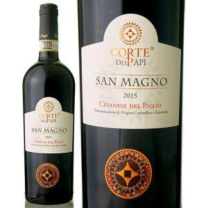 サン・マーニョ チェザネーゼ・デル・ピーリオ[2015]コルテ・ディ・パーピ(赤ワイン)|takamura